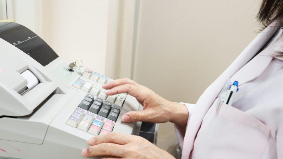 調剤薬局事務に関する資格・通信講座・学びの情報