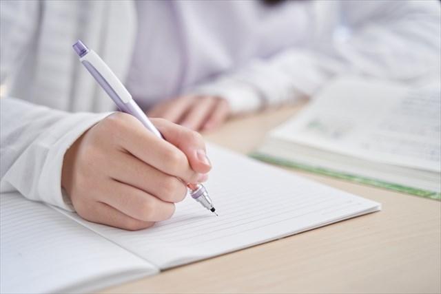 【学び情報】に関する資格・通信講座・学び情報を紹介