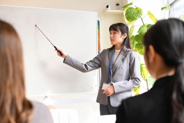 【教育】に関する資格・通信講座・学び情報を紹介